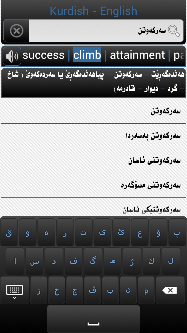 Screenshot_2013-07-14-22-44-11