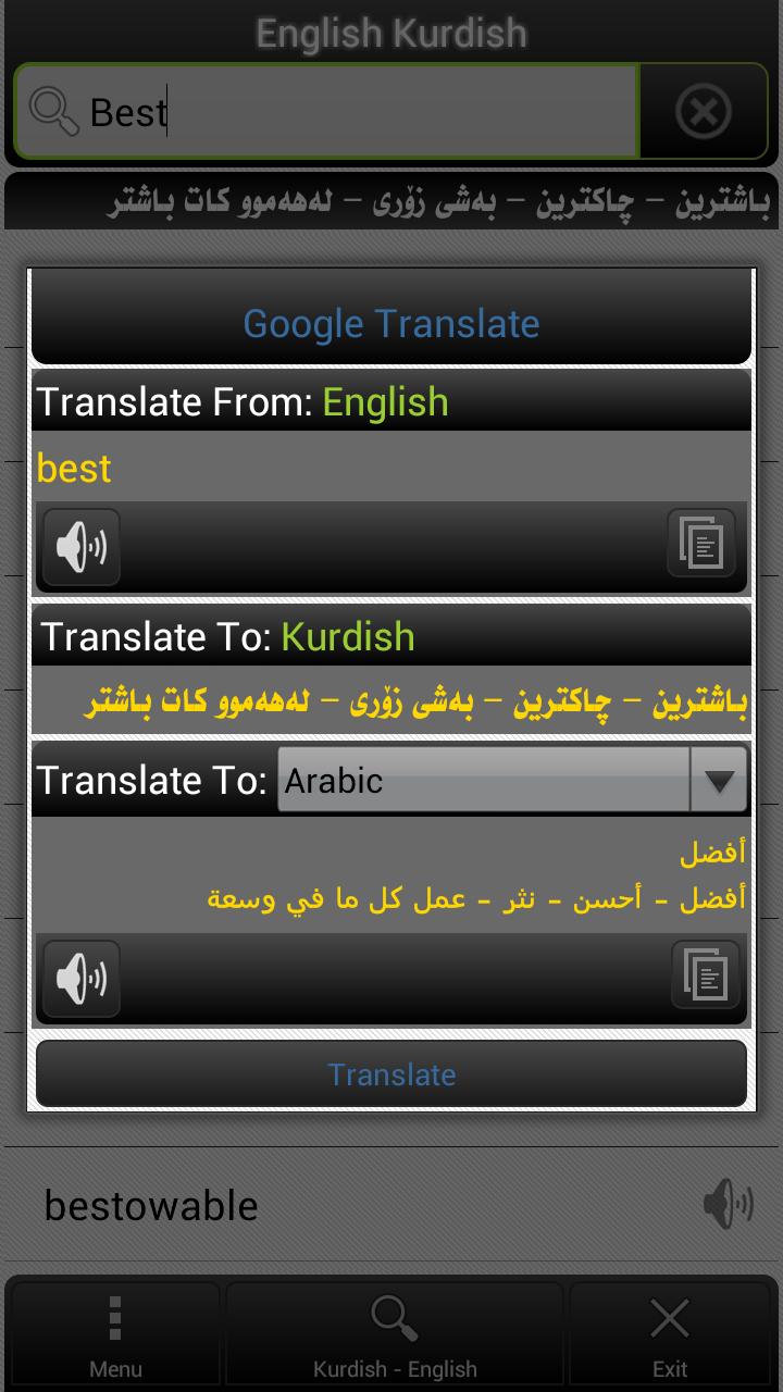 Screenshot_2013-07-24-20-20-56